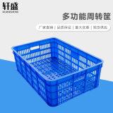 軒盛,575-180週轉筐,快遞塑膠筐,蔬果收納筐