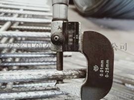 矿用防护钢筋网片-550钢筋网-鼎久丝网