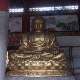 鑄銅佛像,銅雕三寶佛定做,浙江昌東銅佛像生產廠家