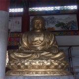 铸铜佛像,铜雕三宝佛定做,浙江昌东铜佛像生产厂家
