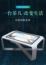 安徽厂家43/49/55/触摸茶几电容触摸桌