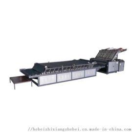 全自动高速裱纸机 瓦楞纸箱彩箱贴面机 纸箱机械