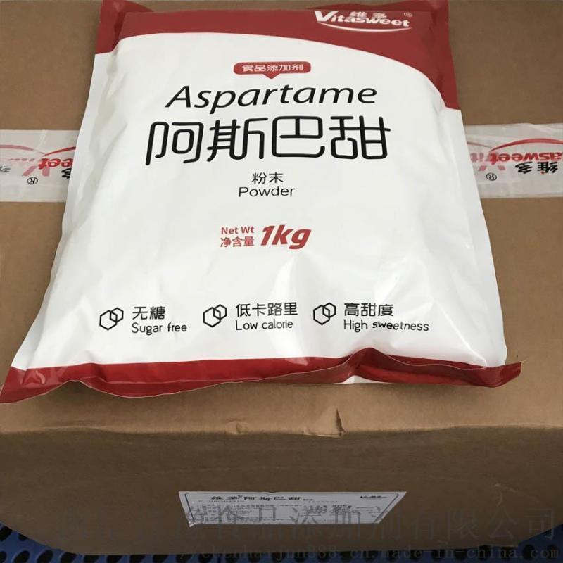 優質阿斯巴甜使用方法,阿斯巴甜的添加量