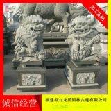 供应石材狮子 石雕献钱狮  石狮子现货 可订做