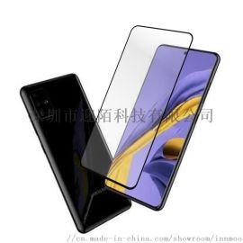 三星华为手机屏幕**丝印钢化玻璃保护膜