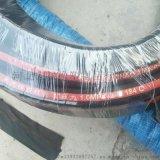 厂家供应耐高温夹布胶管 蒸汽胶管