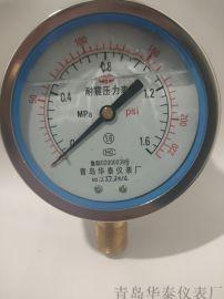 耐震压力表YN-100厂家**生产线