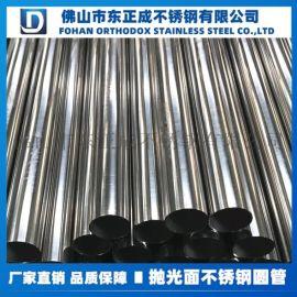 佛山不锈钢装饰管,201不锈钢装饰管