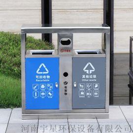 洛阳户外垃圾桶街道果皮箱厂家图片分类垃圾箱规格