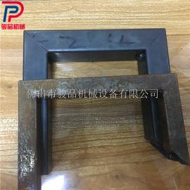 通用型20方管切角45度一次性成型机器