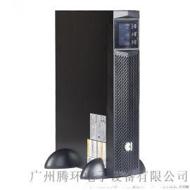 华为UPS电源 2000-G-3KRTS 3K标機