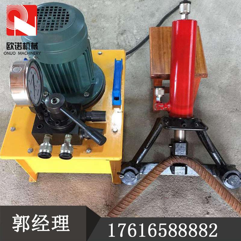 手提式钢筋弯曲机 32型钢筋折弯机小型分体式弯曲机