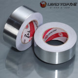 鋁箔膠帶0.075mm厚 耐高溫加厚鋁箔膠帶