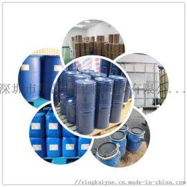 四乙酰乙二胺TAED 漂白活化剂 广东直销
