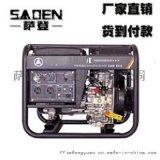 7千瓦三相手电一体风冷柴油发电机