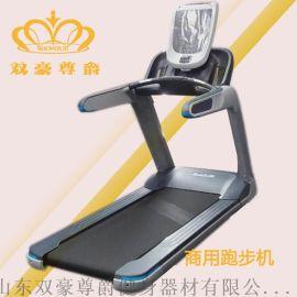 商用跑步机 浙江商用跑步机 工作室商用有氧健身器材