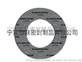 克林格垫片,芳纶纤维非石棉c4500密封材料