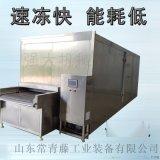 食品保鲜冷藏设备 小龙虾速冻机