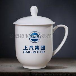 办公杯茶杯 景德镇陶瓷水杯 商务茶杯 会议杯厂家