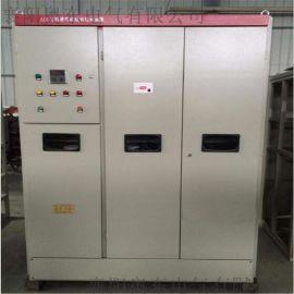 水阻櫃廠家 降低起動電流性價比超高的水電阻起動櫃
