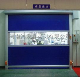 白山PVC卷帘门全国十大品牌质优物美