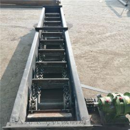 链条刮板机 多功能折弯刮板输送机 六九重工 大型刮