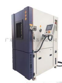 恒温恒湿试验箱 恒温机 高低温恒温恒湿试验箱