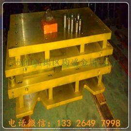 广州精密模具加工 CNCl加工