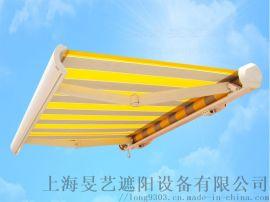 上海全盒式伸缩雨棚车载遮阳篷生产厂家