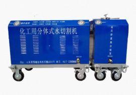 海南海口高压水切割机矿用化工用便携式数控水切割机