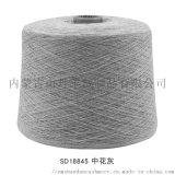 厂家供应内蒙古粗纺纯山羊绒纱线