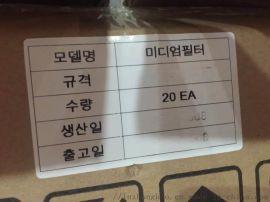 韩国原装进口空气悬浮鼓风机过滤器