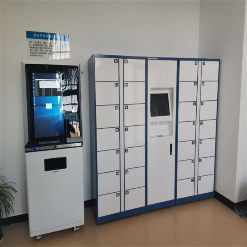 指静脉智能物证柜IC卡智能卷宗柜智能随身物品保管柜