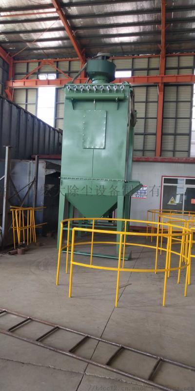 小型移动除尘器 矿山单机除尘器 ZC圆脉冲除尘器
