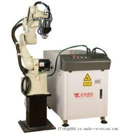 自动激光焊接机器人与人工焊接相比优势在哪儿?