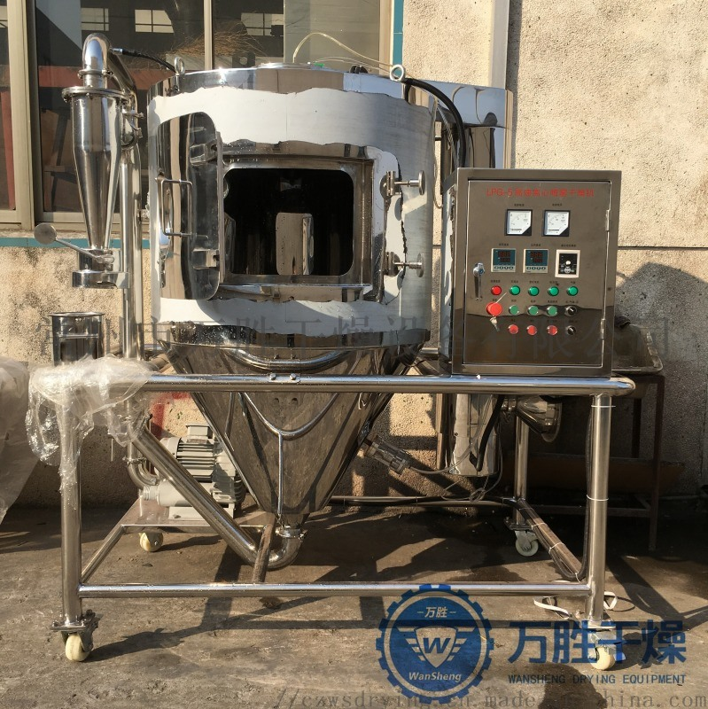 供應LPG-25型離心噴霧乾燥機 液體順間烘乾機