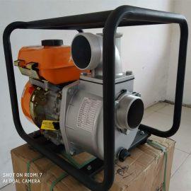 3寸排水泵高压高扬程农用灌溉吸水泵柴油电启动抽水泵