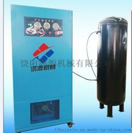 氮气生产设备厂家@制氮机@制造氮气的设备哪里有