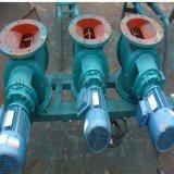 旋转供料器TR-G220能耗低管道磨损小厂家供应