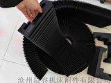 包裝機械導軌風琴式防護罩,東莞導軌風琴式防護罩