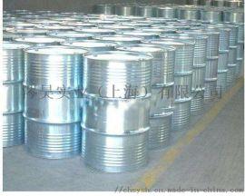 供应原装进口环保型储存稳定剂CH-7