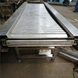 绞龙链板输送机 不锈钢链板流水线 LJXY 食品网