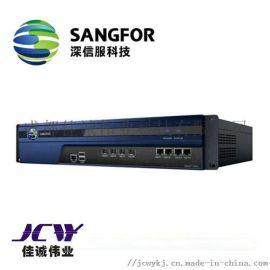 成都深信服  AC-1000-A400上網行爲管理