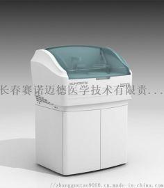 赛诺迈德SUNMATIK-6020生化分析仪