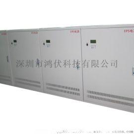 工廠直銷快速切換4KW單相EPS應急電源