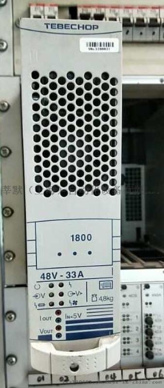 GEMUE電機KST-80-DN40-80