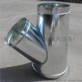 环保系统304不锈钢通风管道 不锈钢螺旋风管加工厂