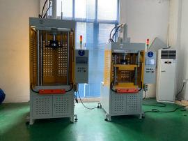 四柱数控液压机 四柱型精密伺服油压机