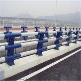 牛角护栏支架 护栏支架 防撞护栏支架