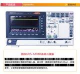 固纬GDS-1102数字示波器